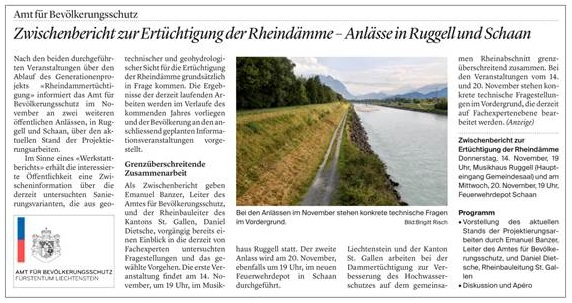 Rheindamm1 (002).jpg