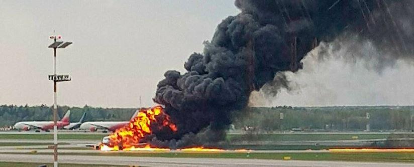 Flugzeug Notlandung